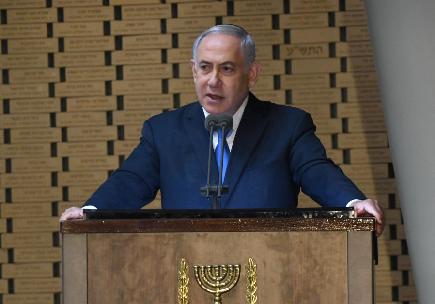Prime Minister Benjamin Netanyahu speaks at the Memorial Service for the Victims of the Yom Kippur W