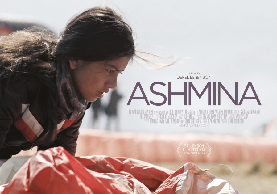 Film by Israeli director wins prize in Iraq
