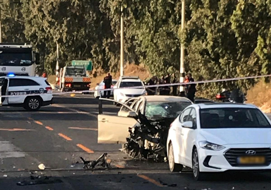 Woman and two children injured in a car explosion in central Israel