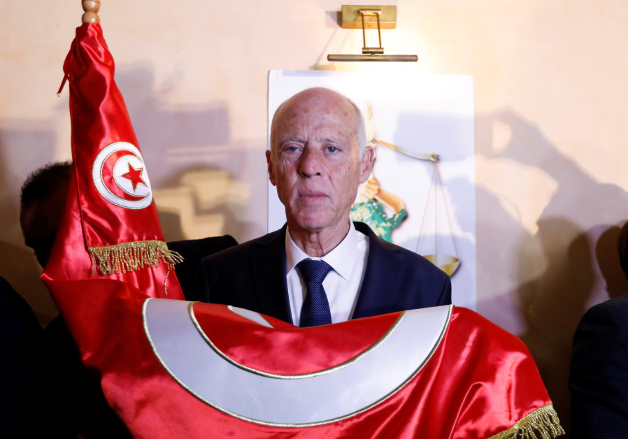 Saied takes Tunisian presidential runoff with landslide victory