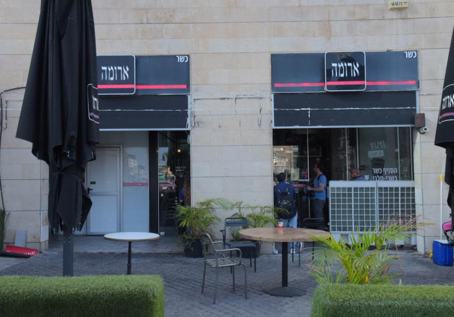 Two suffer acute poisoning after eating tuna fish at Aroma Tel Aviv