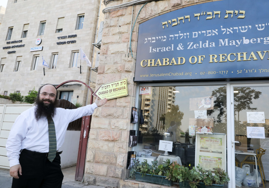Joyeux 10e anniversaire, Chabad de Rehavia