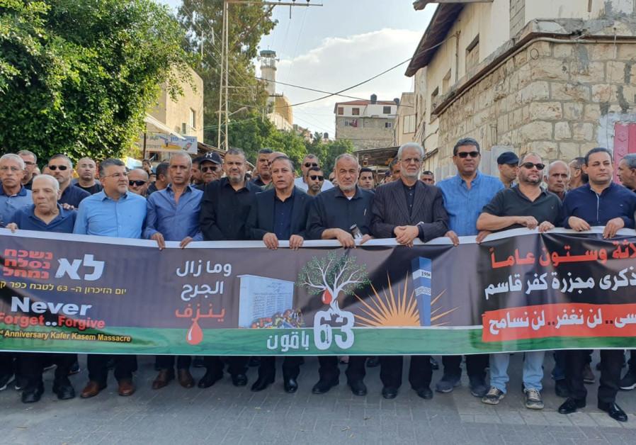 Kafr Qasim commemorates 63 years since massacre