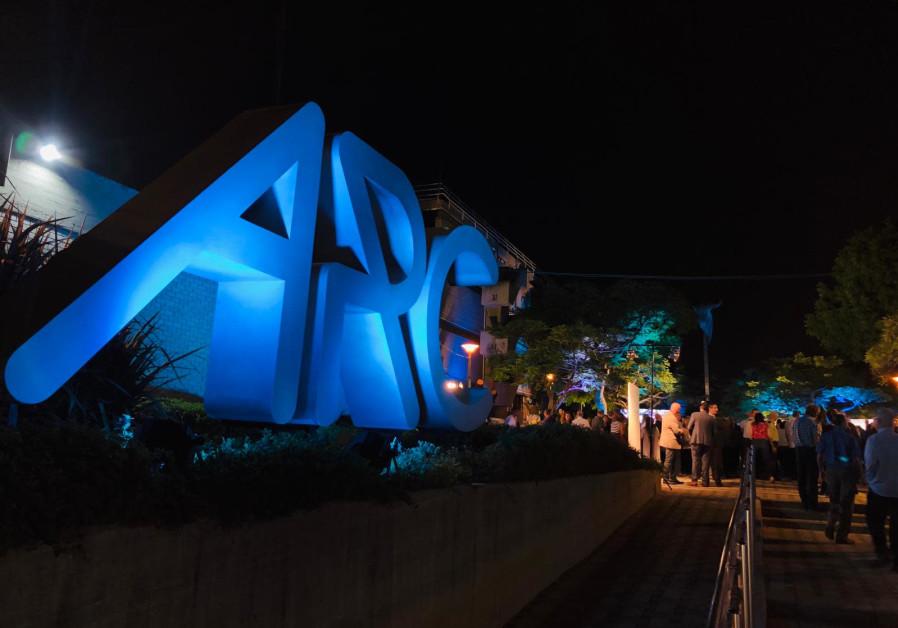 Sheba Medical Center established innovation center, declared global ambitions