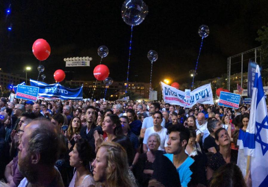 Crowd at Rabin Square, November 2 2019