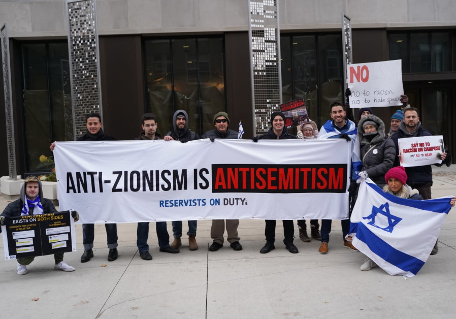 Reservists on Duty and Students Supporting Israel hold a protest outside the Students for Justice in