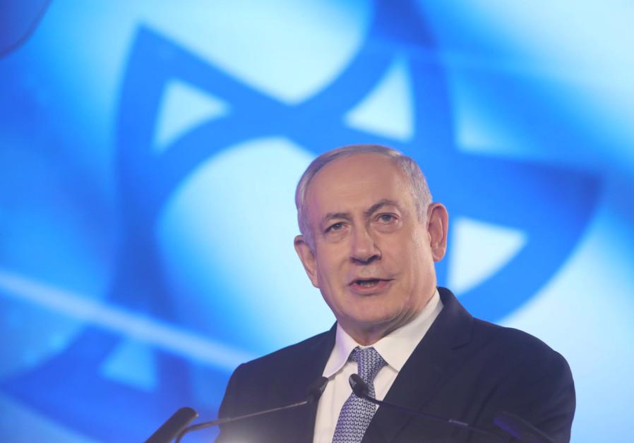 PM Benjamin Netanyahu the dedication of the new visitor's center at JNF-KKL Hula Lake Park, November