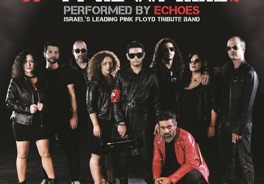 Echoes, Israel's premier Pink Floyd tribute band, will perform the British rock legends' landmark al