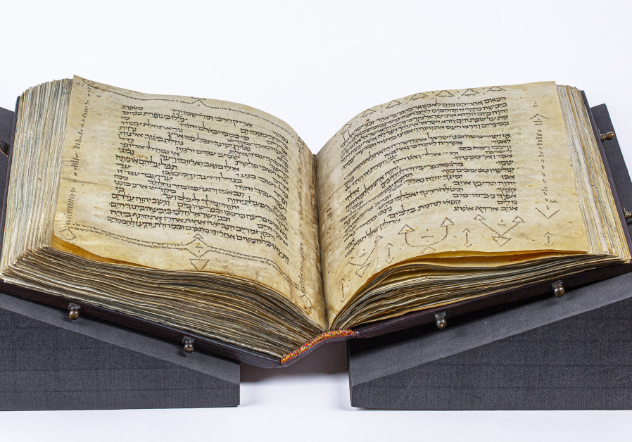 1,000-year-old Hebrew Bible revealed in Washington, D.C.