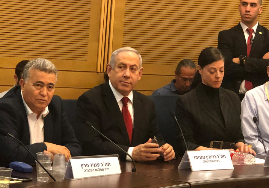 Netanyahu: We help Jordanian king Abdullah in many covert ways