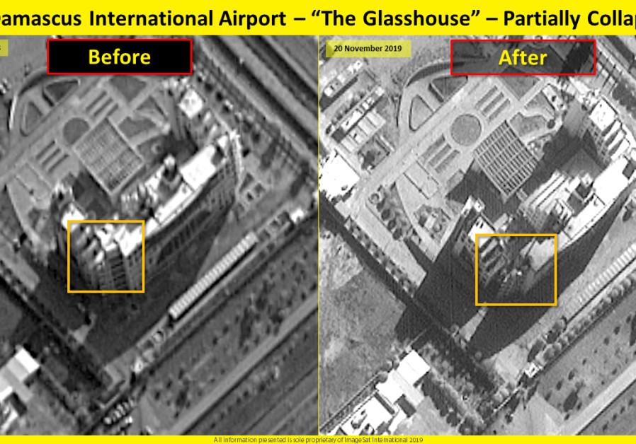two top floors of the National Defense Building, known as the Glass House, in Syria, released on November 20, 2019. (ImageSat International)
