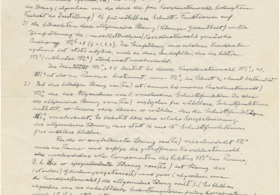 Letter from Albert Einstein to Ernst Strauss, dated 15 June 1950 Photo: Kedem Auction House