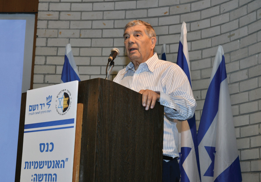 Yad Vashem Chairman Avner Shalev speaking at a symposium on antisemitism jointly organized by Yad Vashem and the Center Organizations of Holocaust Survivors in Israel. (Courtesy of Yad Vashem)
