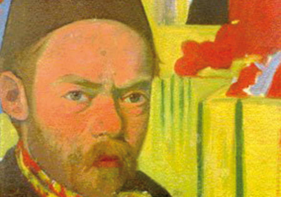 A self-portrait by Meijer de Haan, 1889-1891, stolen from the Kunsthal, Rotterdam, in 2012