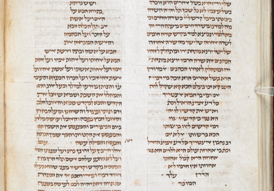 A page from the Babylonian Talmud