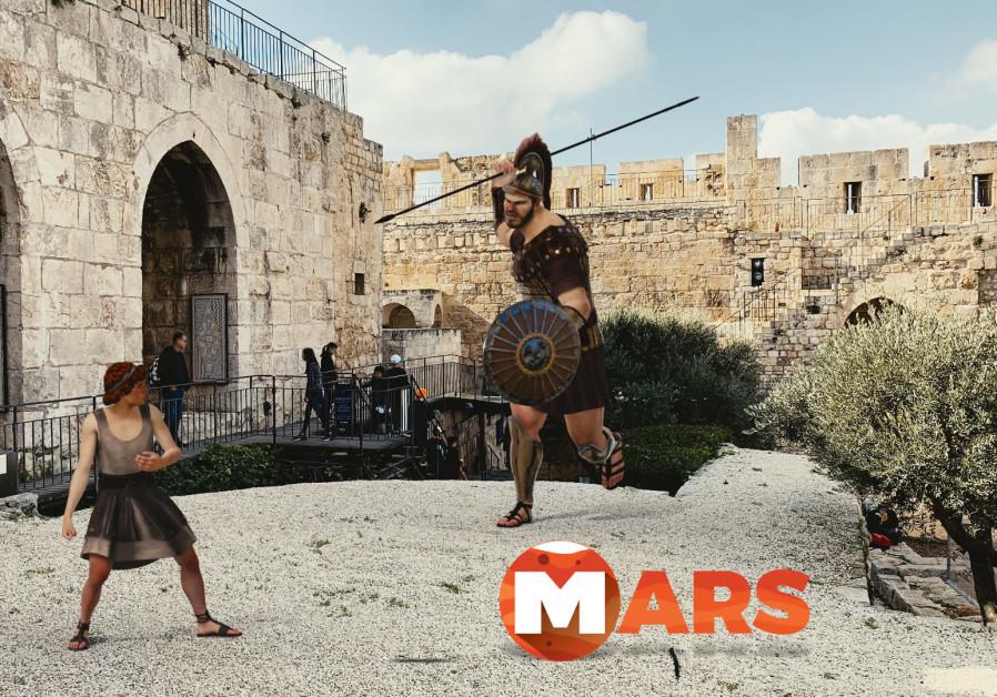 Mars à la Tour de David Museum