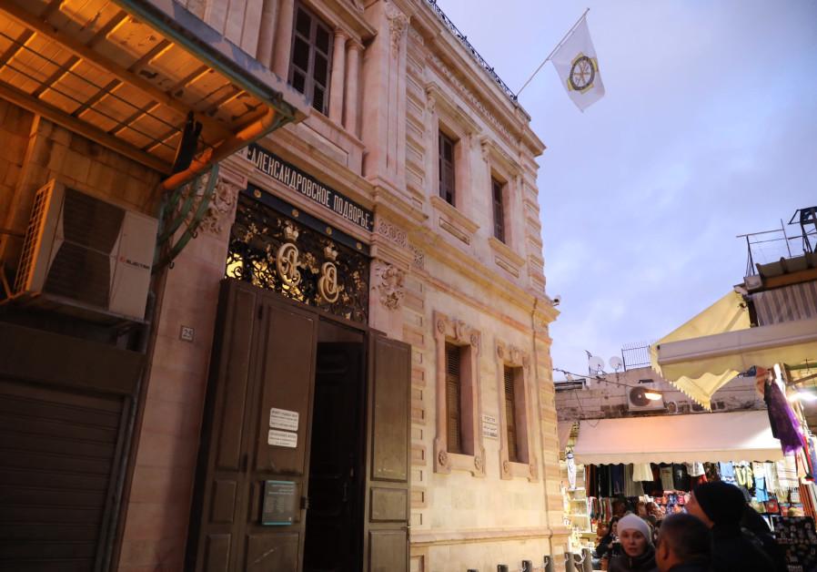 Entrance to the Alexander Nevsky Church, Jerusalem (Photo credit: Marc Israel Sellem/The Jerusalem Post)