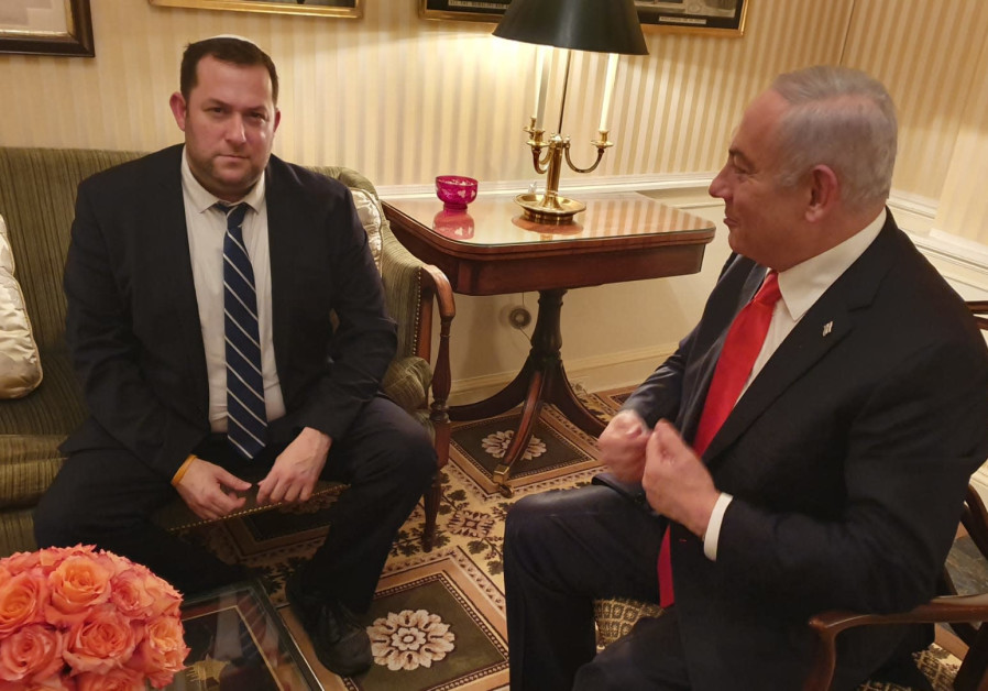 Head of the Samaria Regional Council Yossi Dagan meets with Prime Minister Netanyahu in Washington, DC, January 28, 2020 (Photo Credit: Prime Minister's Office)