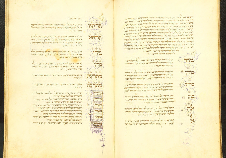 """The """"Moskowitz Mahzor"""" (Photo Credit: NATIONAL LIBRARY OF ISRAEL)"""