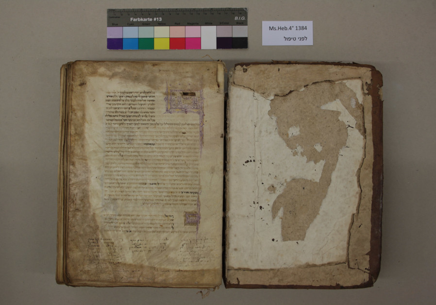 """The restoration of the """"Moskowitz Mahzor"""" took many months due to its delicate condition (Photo Credit: NATIONAL LIBRARY OF ISRAEL)"""
