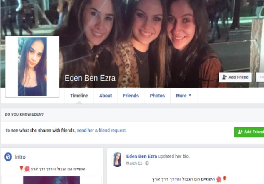 An example of a Hamas honeypot profile (Credit: IDF Spokesperson's Unit)