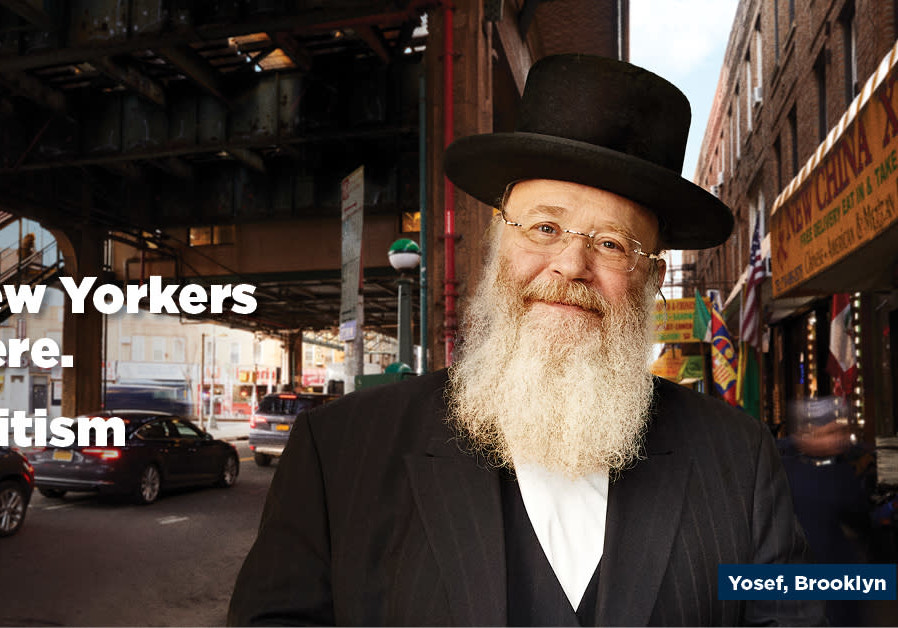 One of the images in the New York City Commission on Human Rights campaign features hassidic activist Yosef Rapaport. (Credit: NYC Commission on Human Rights/JTA)