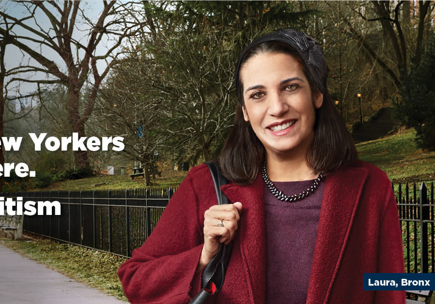Orthodox feminist Laura Shaw Frank is among those featured in the campaign. (Credit: NYC Commission on Human Rights/JTA)