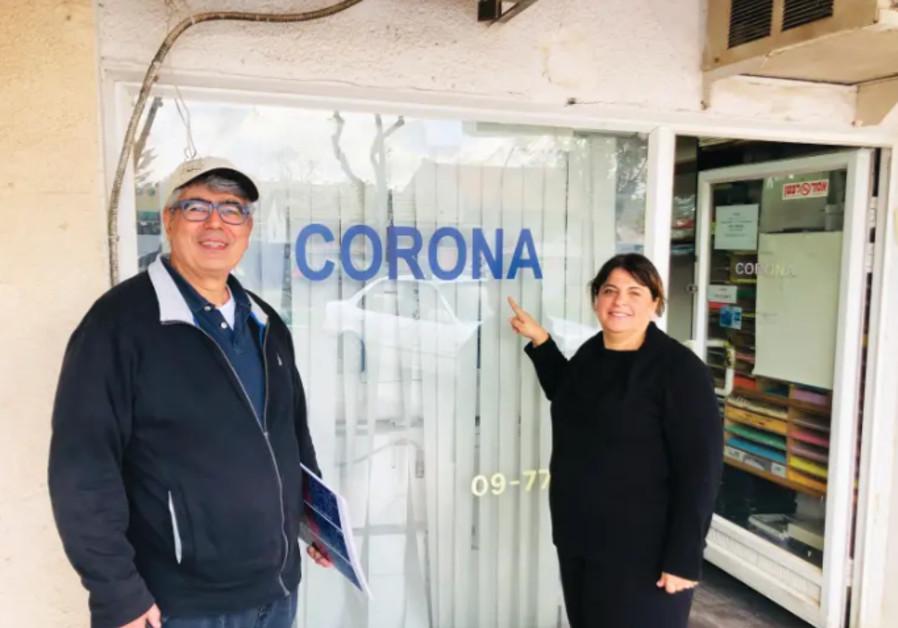 Corona Print Shop (Credit: Courtesy)