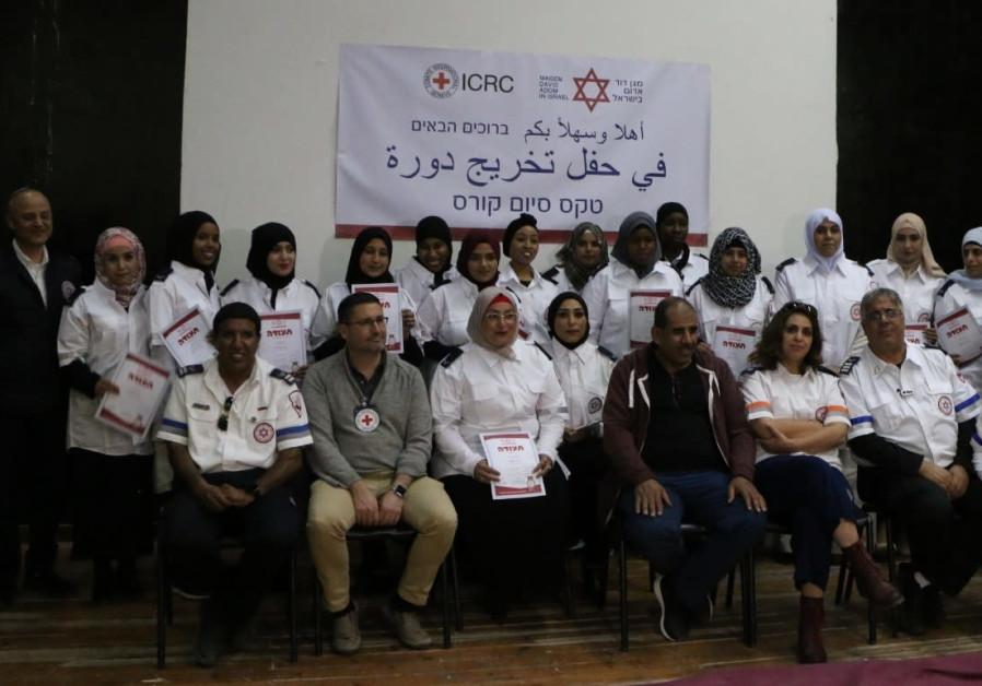 17 Beduin women graduate Magen David Adom's EMT course ...