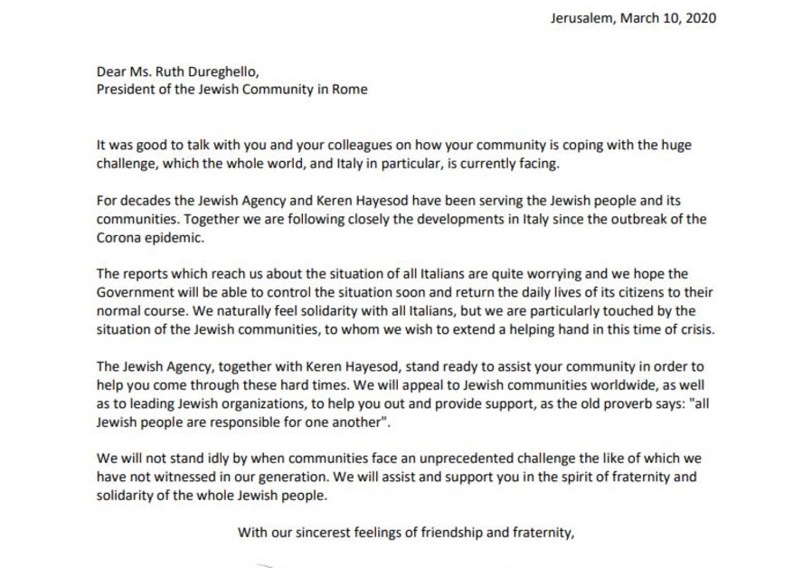 Copy of the letter written by Chairman of The Jewish Agency for Israel, Isaac Herzog, and Chairman of Keren Hayesod, Sam Grundwerg to President of Rome's Jewish community, Ruth Durgello (Photo Credit: Jewish Agency)