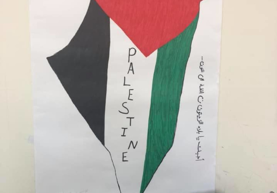 Heritage Day for the Palestinian People celebrated in El Oskopia High School places Palestine on the map instead of Israel, March 2020 (Photo Credit: Courtesy)