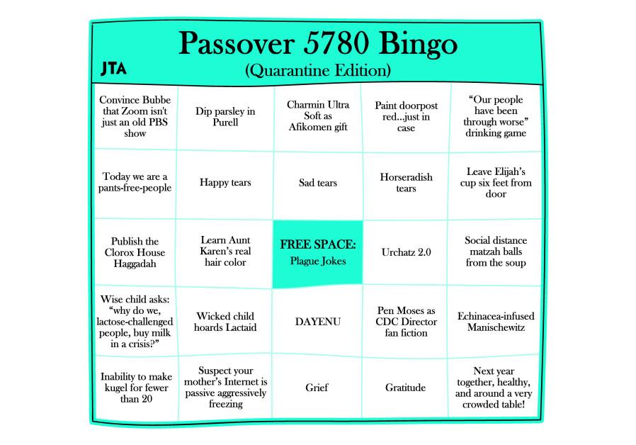 Passover Bingo, coronavirus edition (Photo credit: Beth Kantor/Design by 70 Faces Media/JTA)