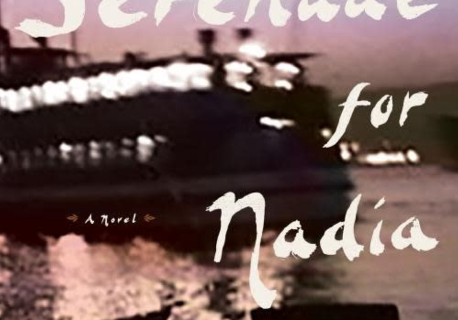 'Serenade for Nadia' book cover (Courtesy)