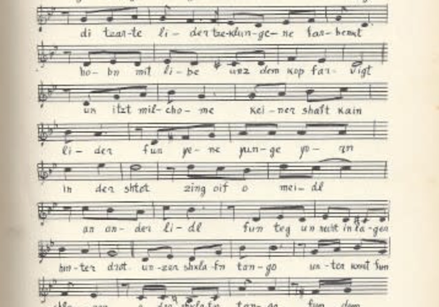 Notes and lyrics to Tango in Auschwitz, the National Sound Archive at the National Library of Israel (Credit: National Library of Israel)