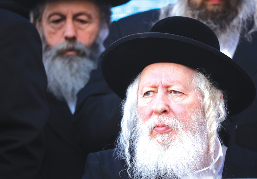Rabbi Yaakov Areyh Alter, the Gerrer Rebbe |(FLASH90)