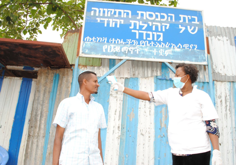 Outside the Hatikvah Synagogue in Gondar, Ethiopia (Credit: Courtesy of Struggle to Save Ethiopian Jewry (SSEJ))