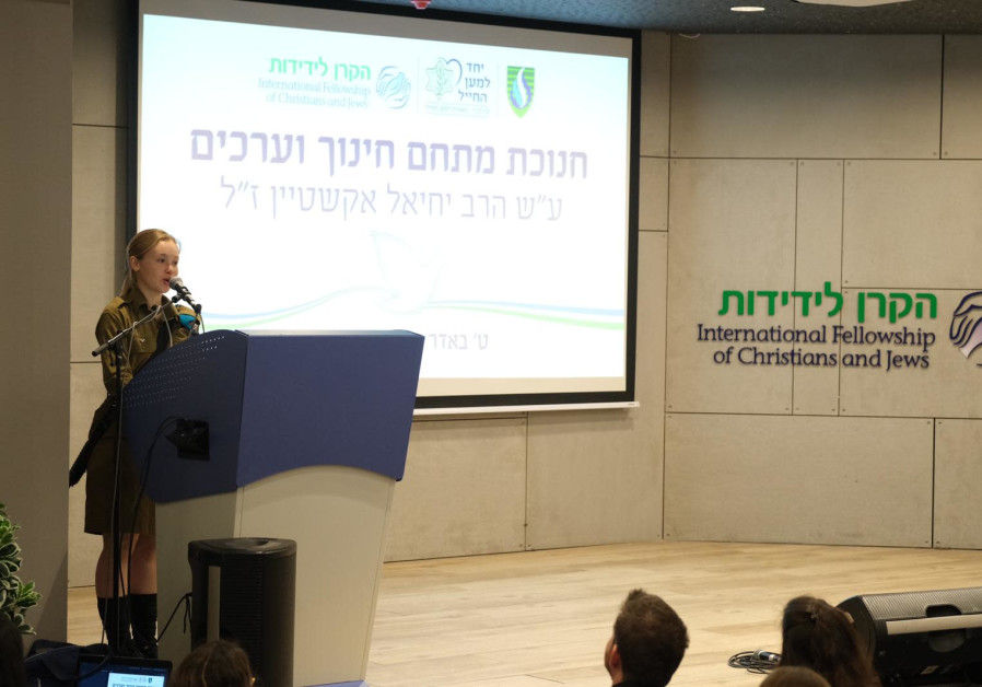 Sienna Rappoport, a U.S.-born and raised lone soldier in the Israel Defense Force (Credit: IDF Spokesman)