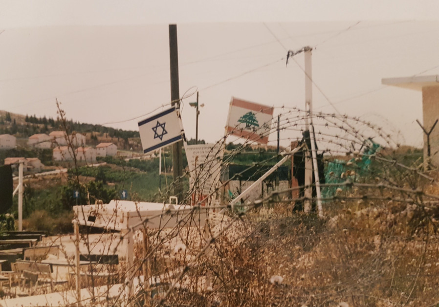THE GOOD Fence crossing, Metulla, May 23, 2000.  (Photo Credit: Courtesy)