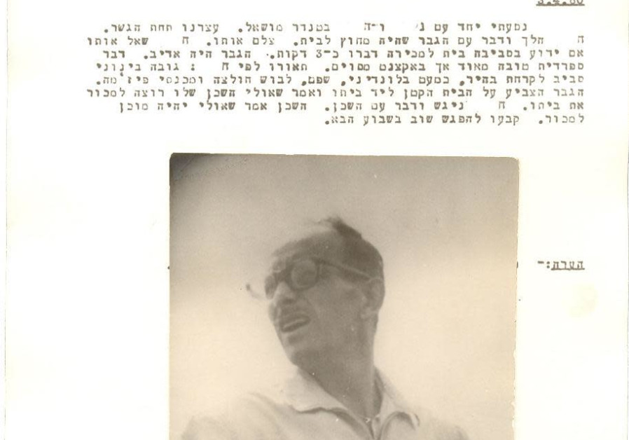 The operational journal in which Adolf Eichmann was first photographed by a secret camera (Credit: Shin Bet)