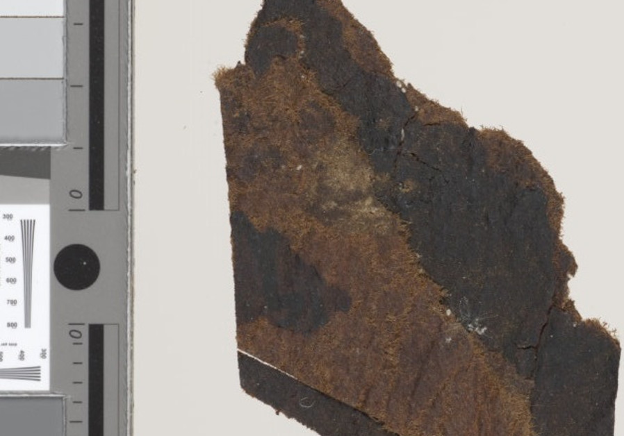 A Dead Sea Scroll fragments at The University of Manchester's John Rylands Library previously thought blank (Photo: University of Manchester)