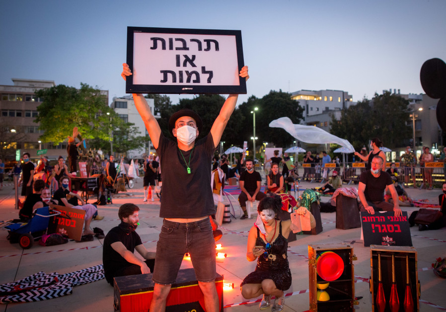 Will Israel's culture scene reopen as early as next week?