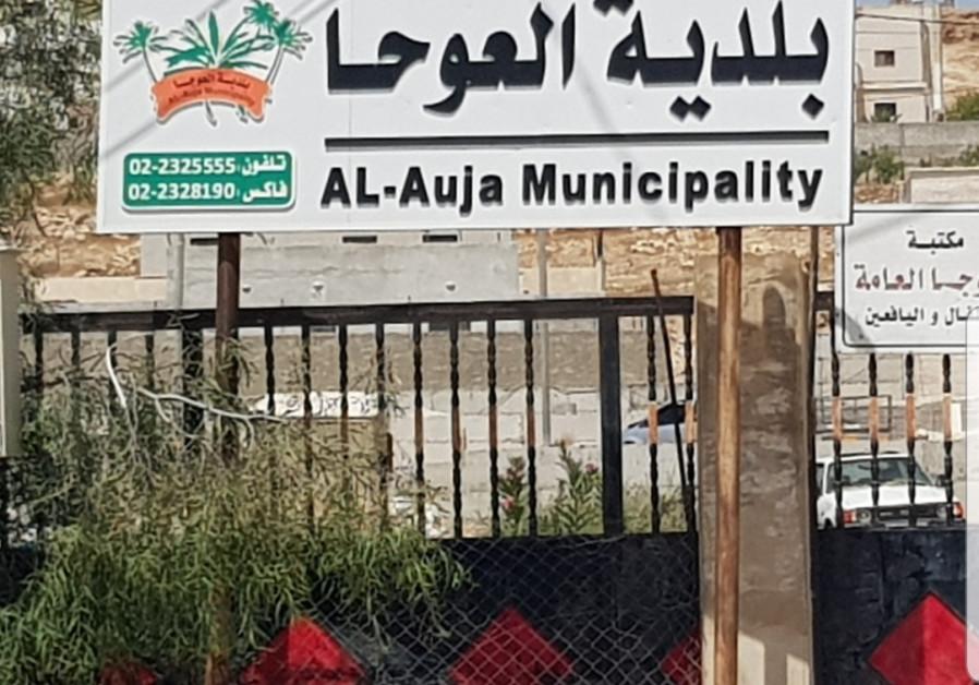 Al-Auja Municipality. (Photo credit: Khaled Abu Toameh)