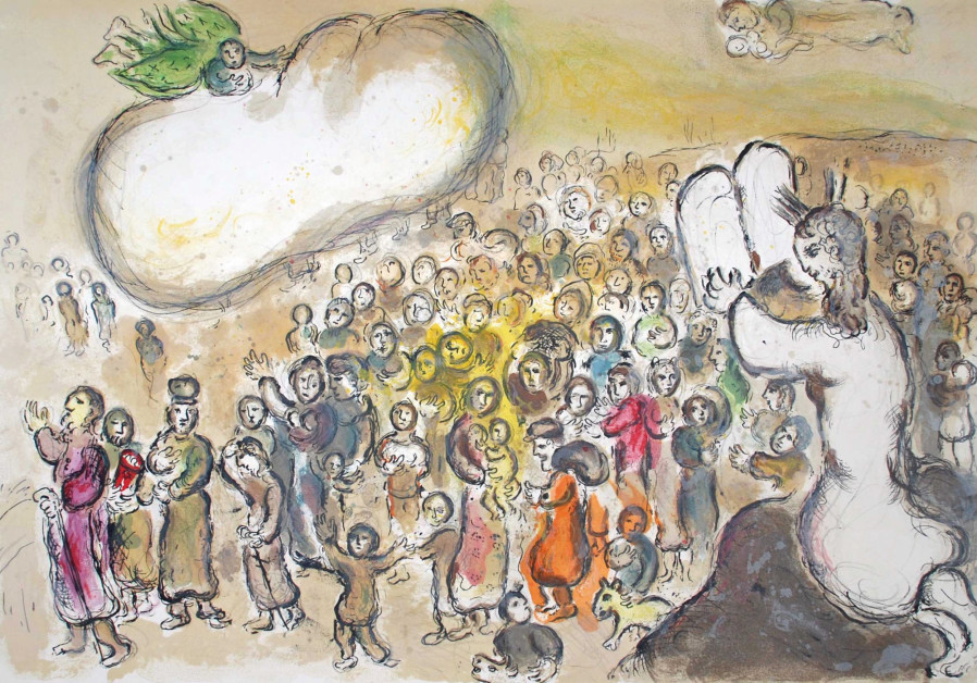 Marc Chagall's 'Moses Beholds All the Work,' from The Story of Exodus (1966)