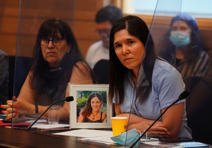 Lily Ben-Ami, sister of Michal Sela, speaks at the Knesset committee's discussion on the rise of domestic violence during the coronavirus outbreak, June 22, 2020 (Photo Credit: Knesset Spokesperson's Office)