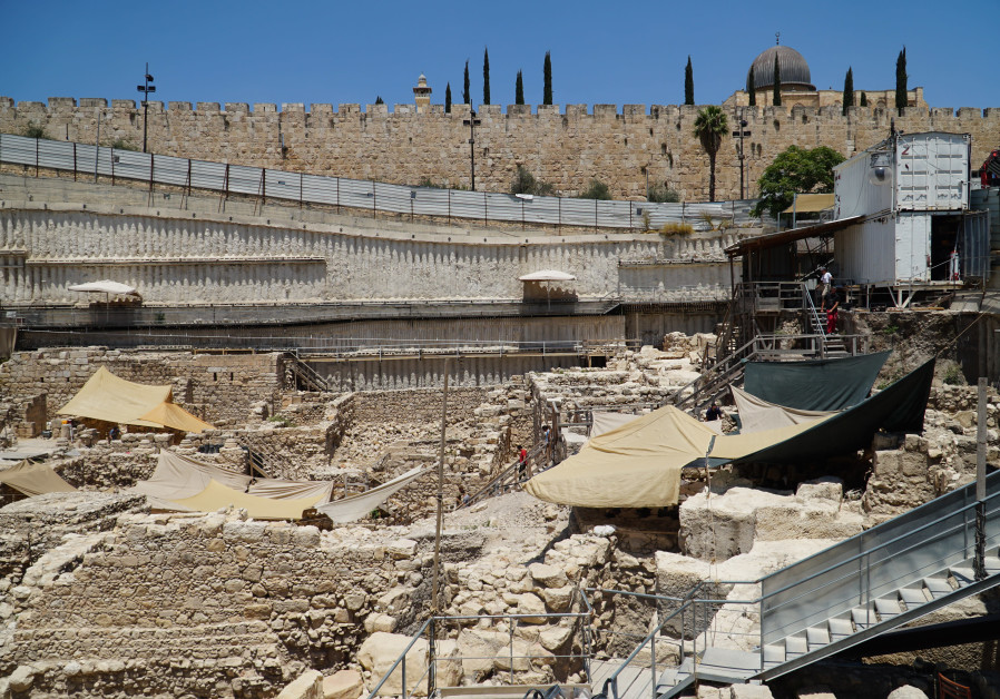 The Givati Parking Lot Excavations (Photo Credit: Israel Antiquities Authority)