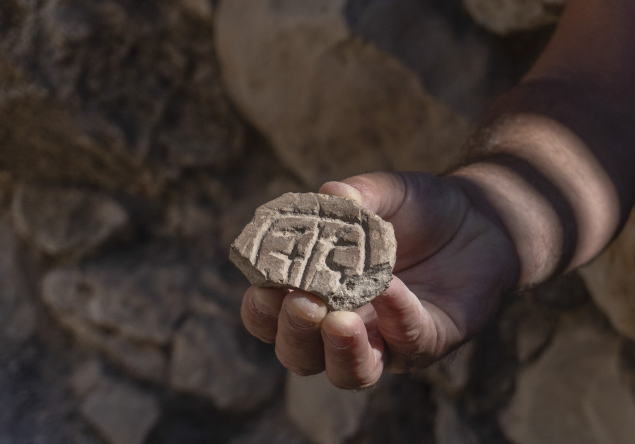The discovered seals could hold clues to Jerusalem's status in the Persian period (Photo Credit: Shai HaLevi/Israel Antiquities Authority)