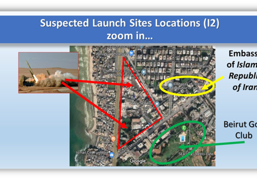 Israeli research center finds locations of 28 new Hezbollah missile launch sites in Beirut, Lebanon (Credit: ALMA RESEARCH AND EDUCATION CENTER)