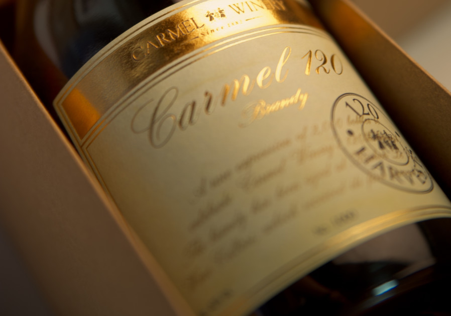 CARMEL BRANDY 120 is rare and high quality, and one of the last brandies produced by Carmel. (Photo Credit: Courtesy Carmel)
