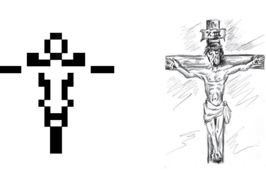 The crucifixion in binary (image courtesy Sefart)