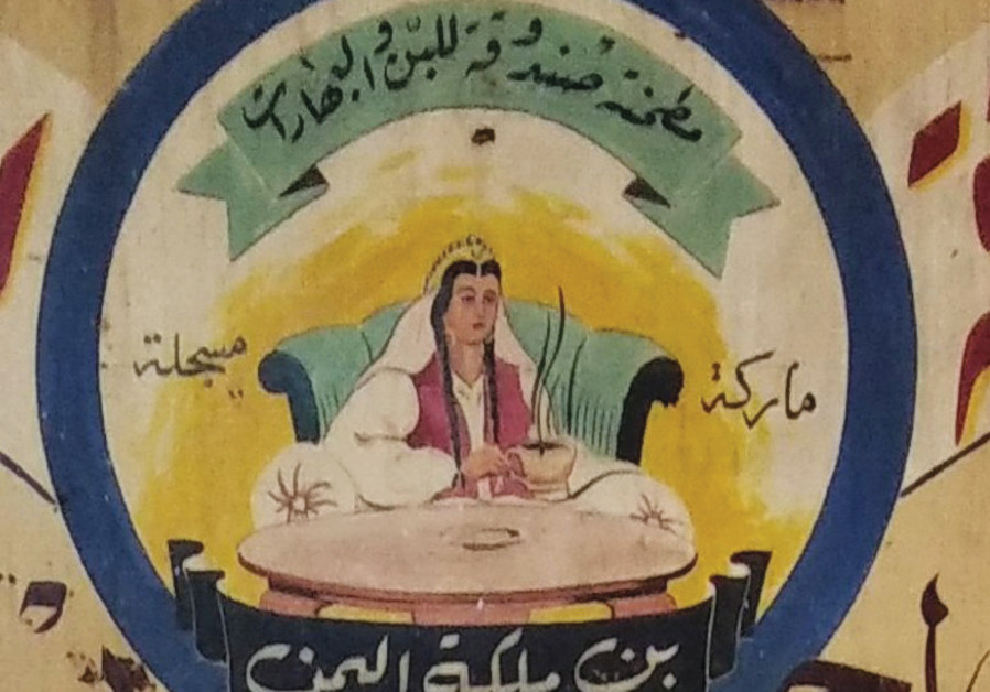 A DETAIL of the vintage sign of the second coffee vendor on Khan al-Zeit Street.  (Heddy Breuer Abramowitz)
